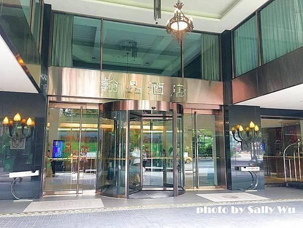 高雄翰品酒店 (1).JPG