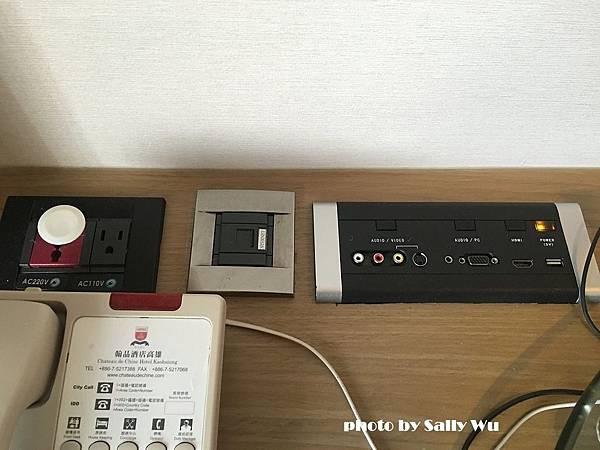 高雄翰品酒店 (25).JPG