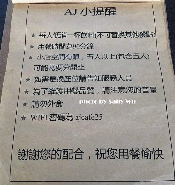 A&J蝴蝶結貨櫃屋 (18).JPG