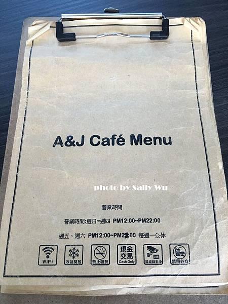 A&J蝴蝶結貨櫃屋 (21).JPG