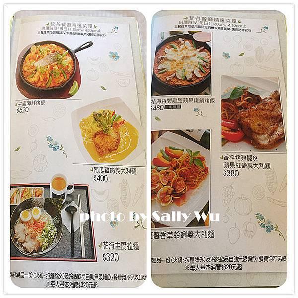 大溪花海農場摩艾神像 (6).jpg