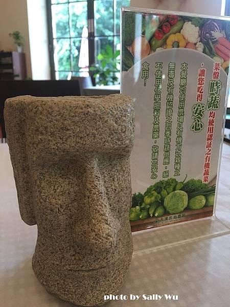 大溪花海農場摩艾神像 (18).JPG