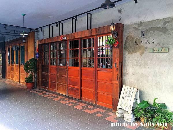 町記憶旅店 (4).JPG