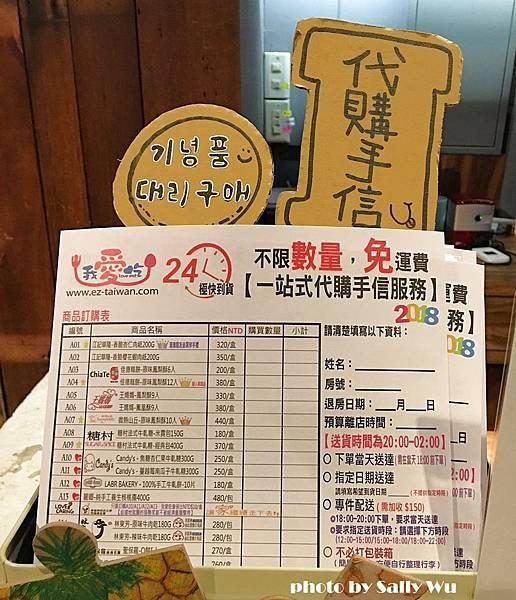 町記憶旅店 (16).JPG