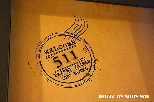 町記憶旅店 (51).JPG