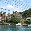 阿根納造船廠&正濱漁港 (5).JPG