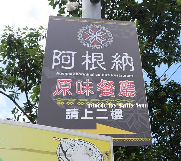 阿根納造船廠&正濱漁港 (7).JPG