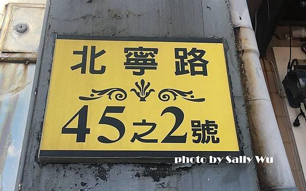 潮境公園 (31).JPG