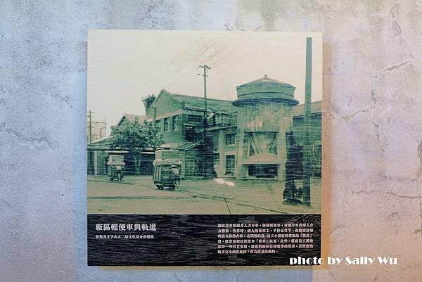 宜蘭中興文創園區 (42).JPG