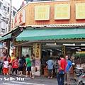 北港圓環紅燒青蛙清湯青蛙 (36)_副本.jpg