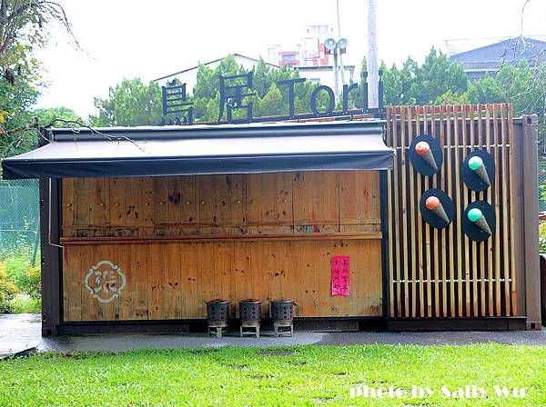 南投鳥居餐廳 (9).JPG