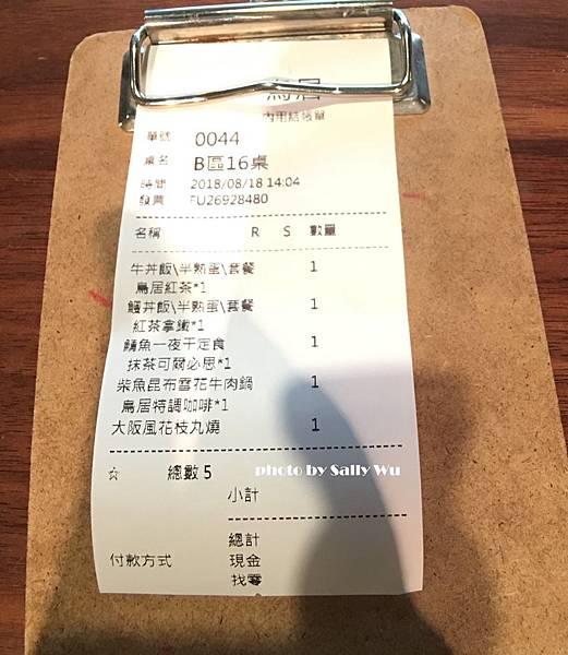 南投鳥居餐廳 (48).JPG