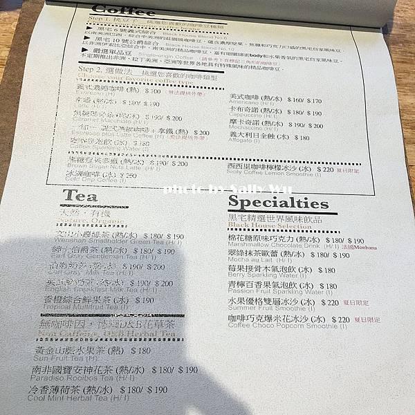 宜蘭黑宅咖啡 (27).JPG