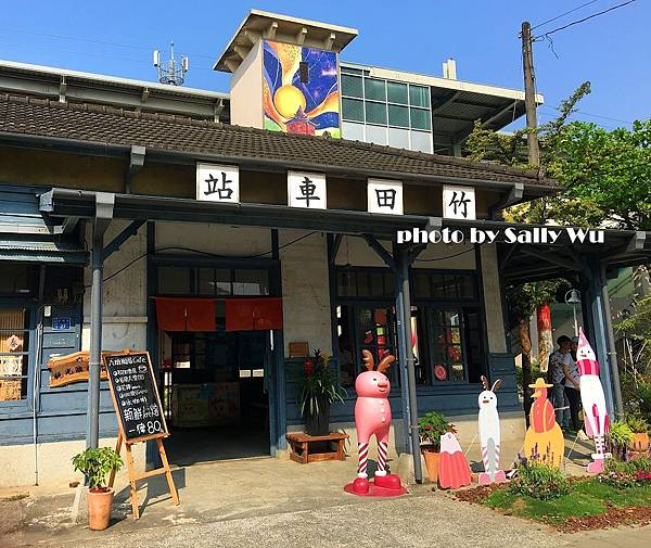 竹田車站 (6).JPG