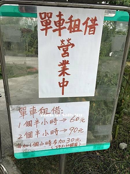 林後四林平地森林園區 (7).JPG
