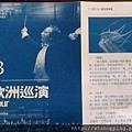 2013-11-03 21.05.33.jpg