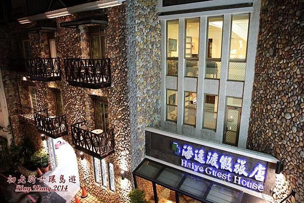 2014-05-初老騎士5日環島-第一天 (42).JPG