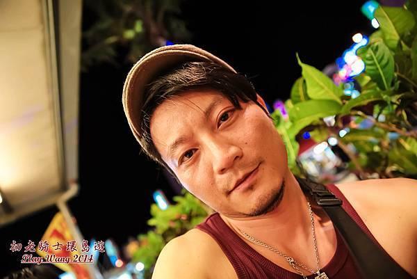 2014-05-初老騎士5日環島-第一天 (77).jpg