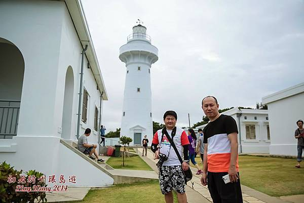 2014-05-初老騎士5日環島-第二天 (80).jpg