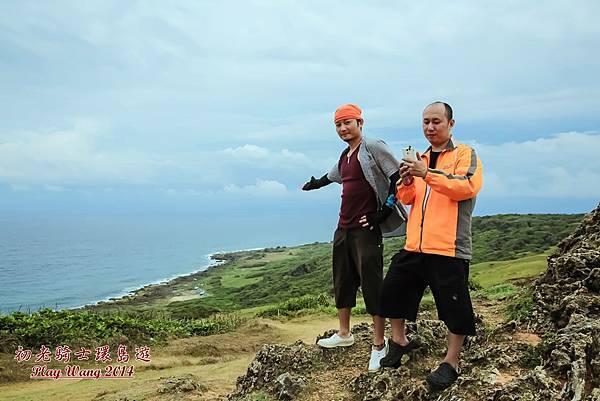 2014-05-初老騎士5日環島-第二天 (112).jpg