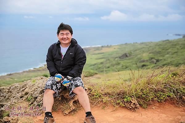 2014-05-初老騎士5日環島-第二天 (117).jpg