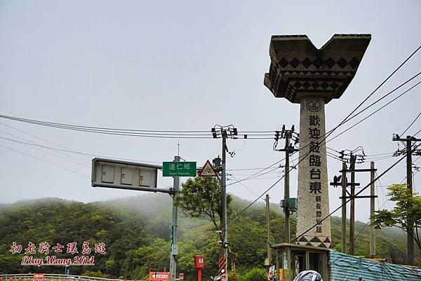 2014-05-初老騎士5日環島-第二天 (196).jpg