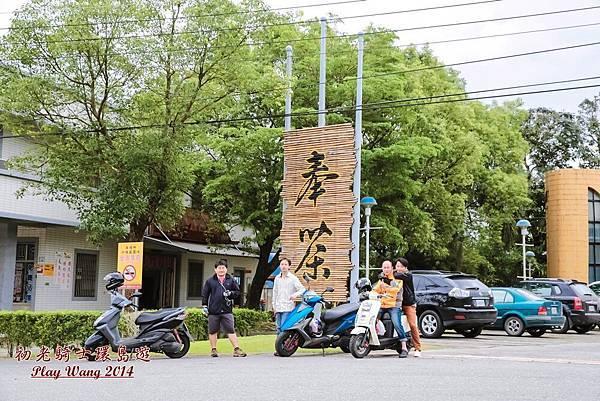 2014-05-初老騎士5日環島-第三天 (51).jpg
