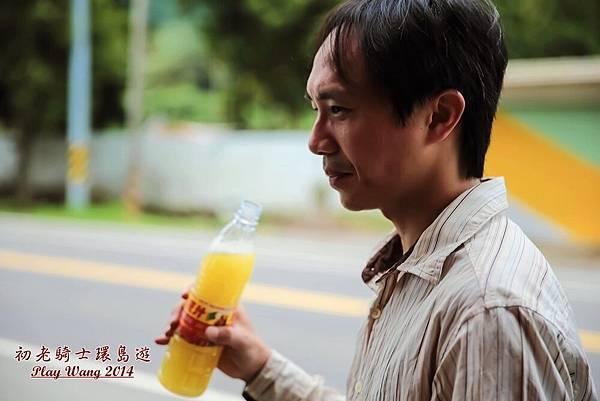 2014-05-初老騎士5日環島-第三天 (67).jpg
