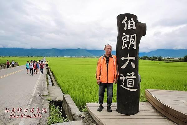 2014-05-初老騎士5日環島-第三天 (90).jpg