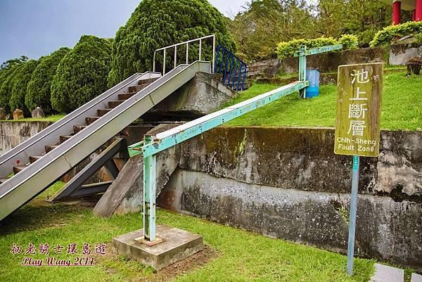 2014-05-初老騎士5日環島-第三天 (123).jpg