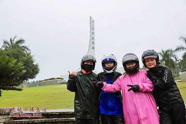 2014-05-初老騎士5日環島-第三天 (126).jpg