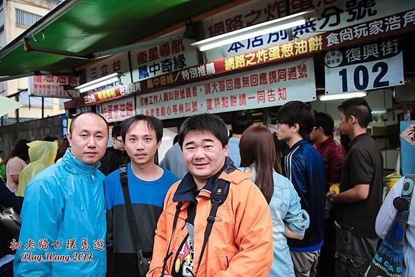 2014-05-初老騎士5日環島-第三天 (138).jpg