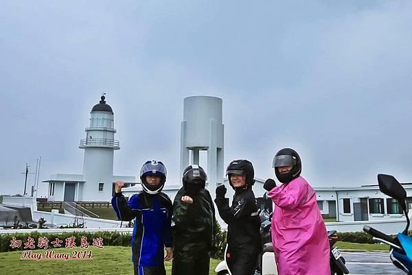 2014-05-初老騎士5日環島-第五天 (20).jpg