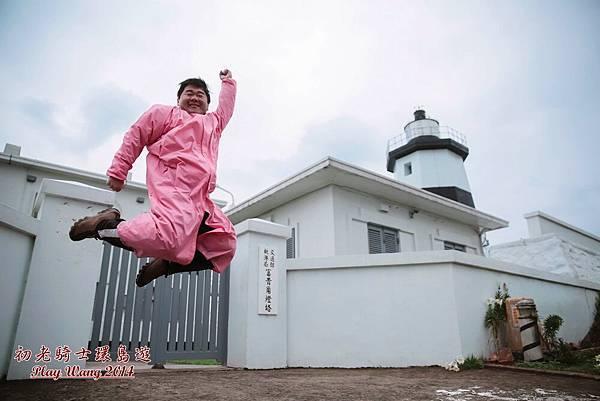 2014-05-初老騎士5日環島-第五天 (69).jpg
