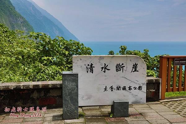 2014-05-初老騎士5日環島-第四天 (79).JPG