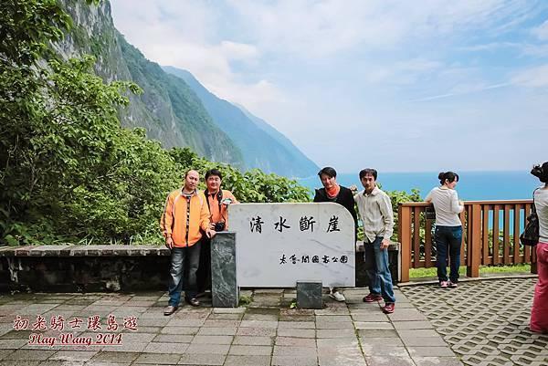 2014-05-初老騎士5日環島-第四天 (84).jpg