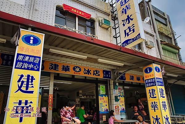 2014-05-初老騎士5日環島-第四天 (138).jpg
