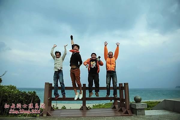 2014-05-初老騎士5日環島-第四天 (221).jpg