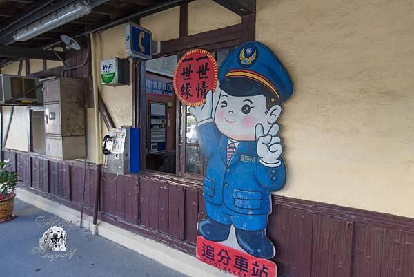 2017-10-25-台中追分車站 (2).jpg