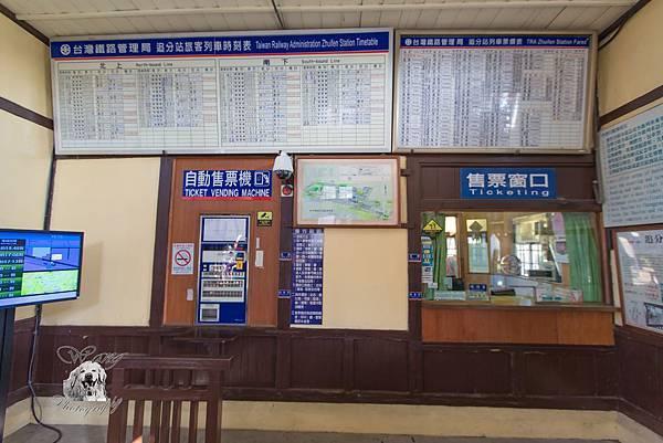 2017-10-25-台中追分車站 (4).jpg