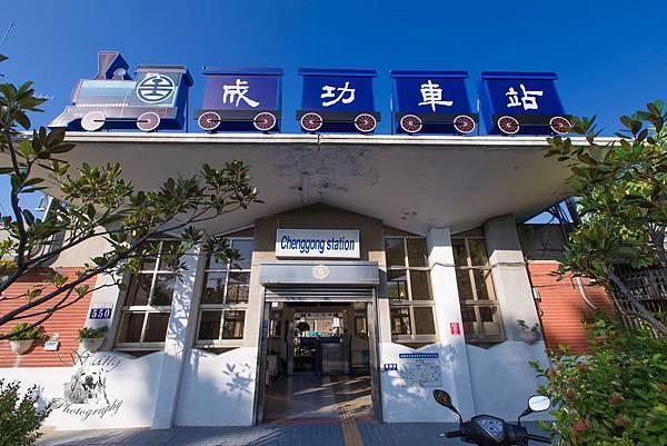 2017-10-25-台中成功車站 (7).jpg
