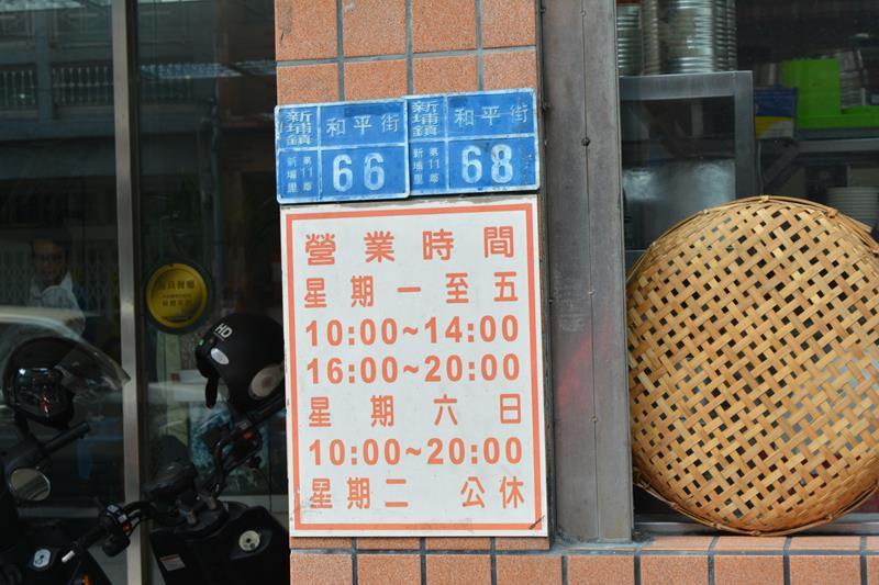 DSC_0303 (Copy).JPG