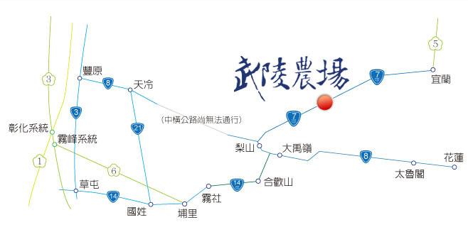 武陵地圖.jpg