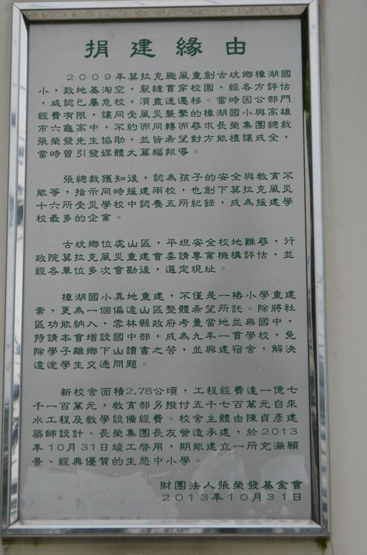 DSC_0680 (Copy).JPG