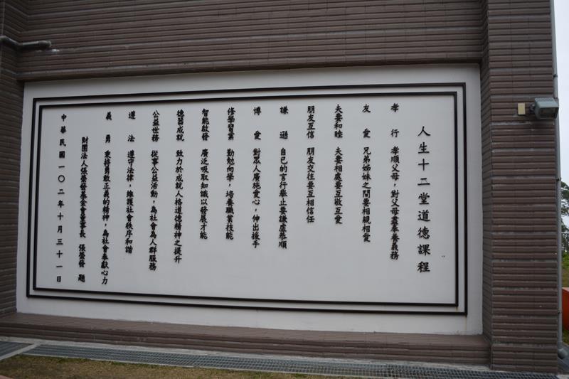 DSC_0691 (Copy).JPG