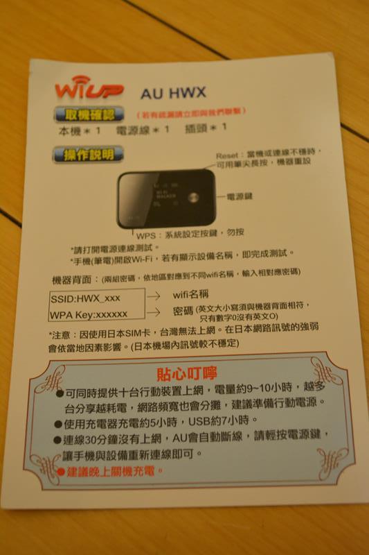 DSC_0010 (Copy).JPG