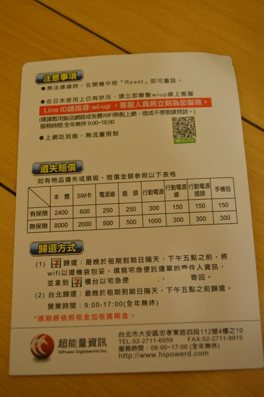 DSC_0011 (Copy).JPG