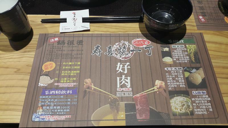 20160305_173957 (Copy).jpg