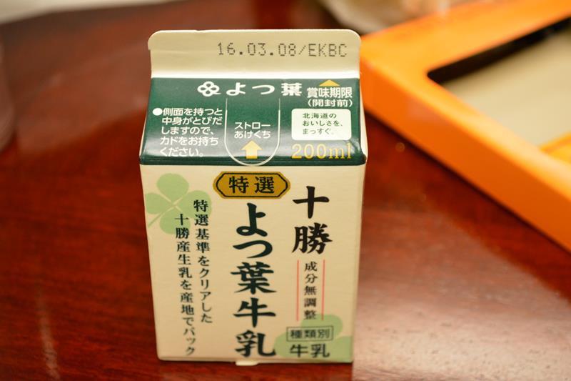 DSC_0554 (Copy).JPG