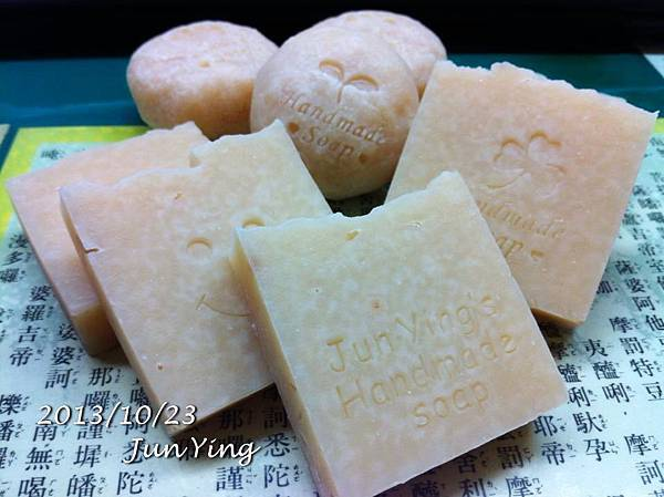 My皂~No.069 乳油木果皂